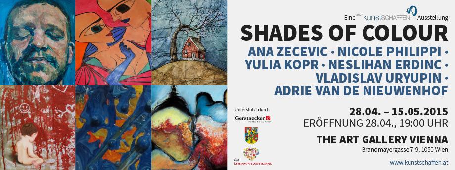 kunstschaffen_shades_web